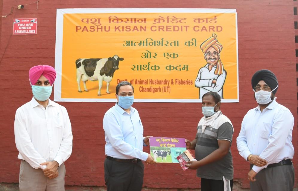 Pashu Kisan Credit Card Programme