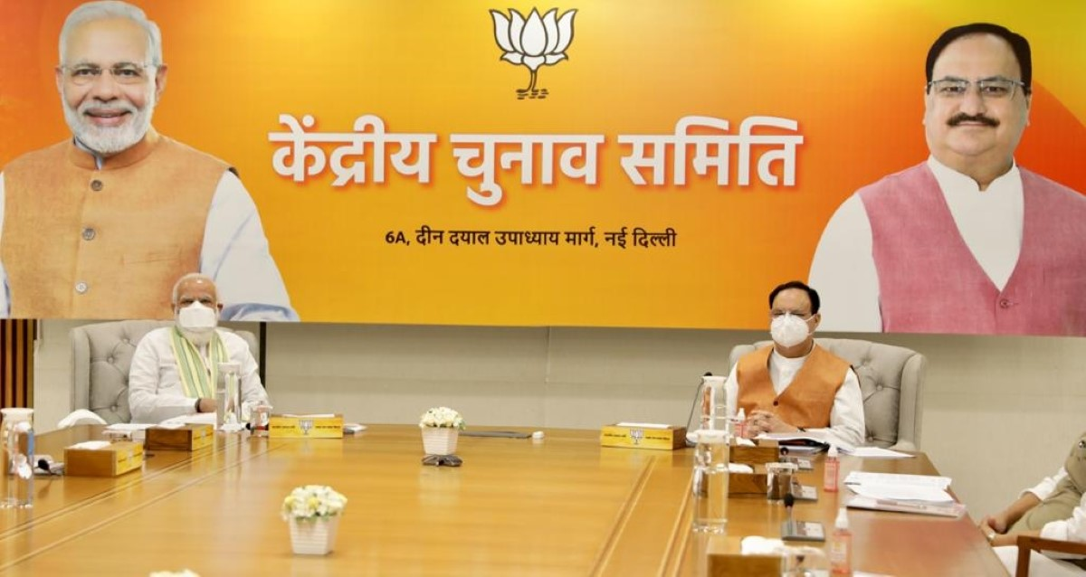 BJP likely to announce 1st Bihar list with 50+ names on Monday