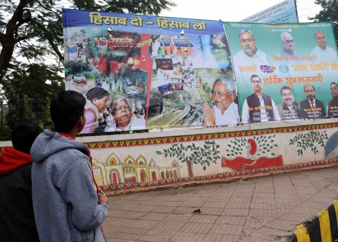 Bihar phase 2 polls: 502 candidates face criminal charges