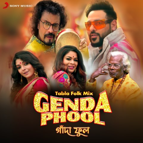 Folk veteran Ratan Kahar collaborates on Bengali version of Badshah's 'Gendaphool'