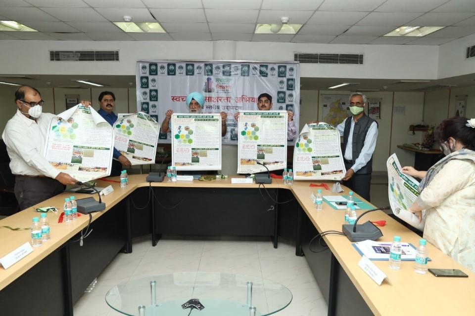 NABARD Punjab launch Sanitation Literacy&Crop Residue management campaign on Gandhi Jayant