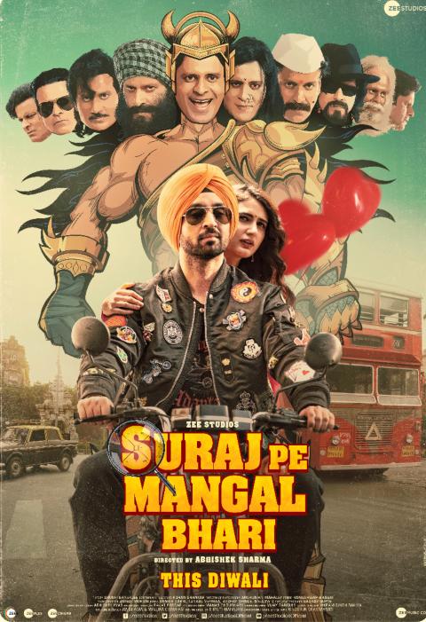 'Suraj Pe Mangal Bhari' to release this Diwali, Trailer launched