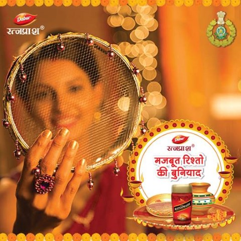 Dabur Ratnaprash launches'MajbootRishtokiBuniyaad'campaign for KarwaChauth celebration with ITBP