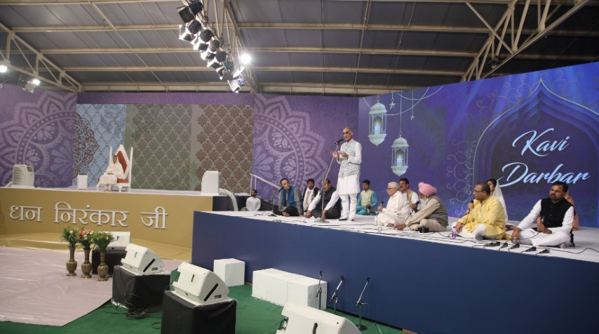 73rdVirtual Annual Nirankari Sant Samagam Concludes Successfully