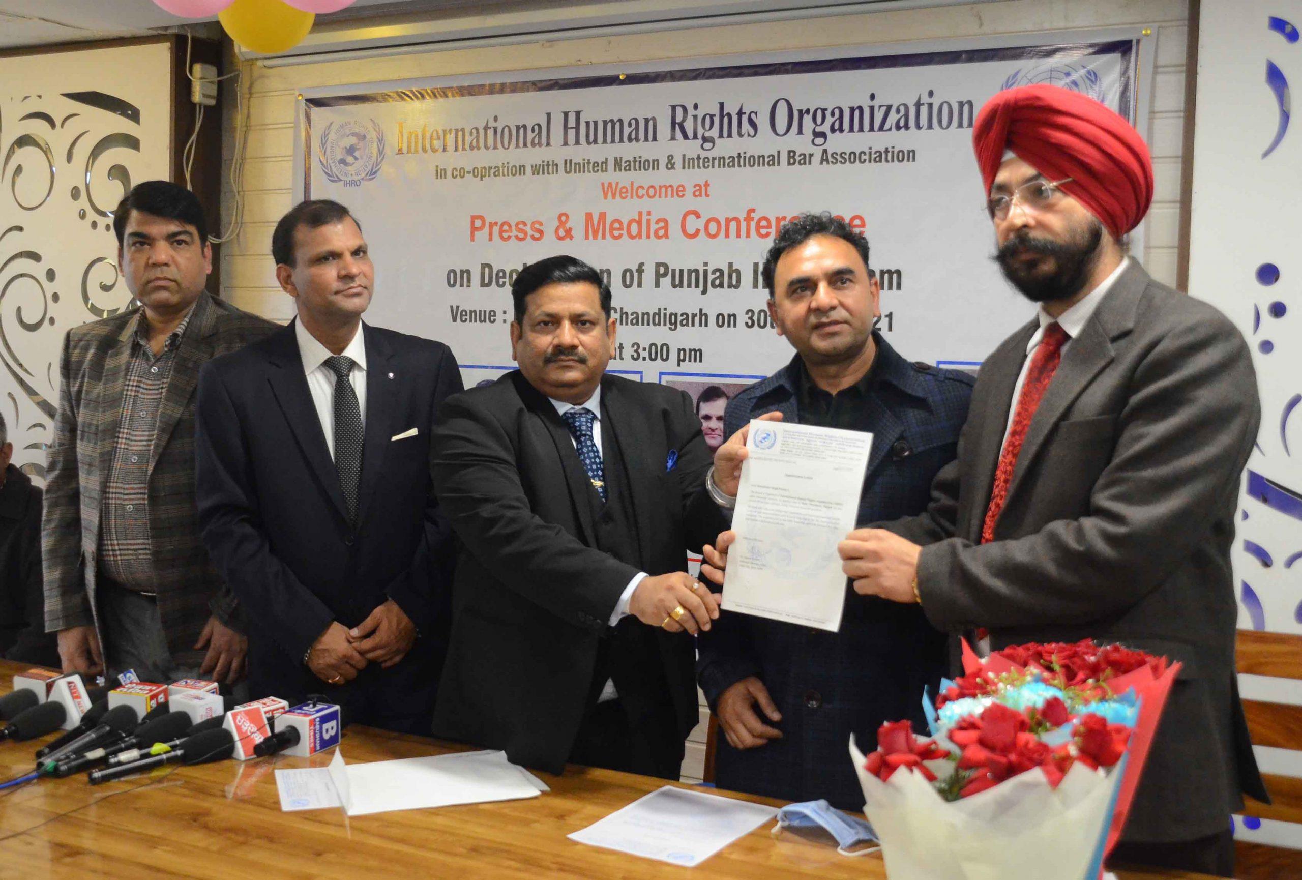 IHRO announced Punjab team
