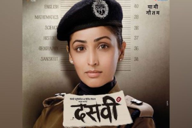 Yami Gautam unveils character poster from 'Dasvi'
