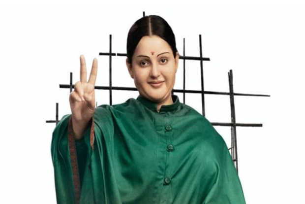 HC refuses to ban Jaya biopic says right to privacy cannot be inherited