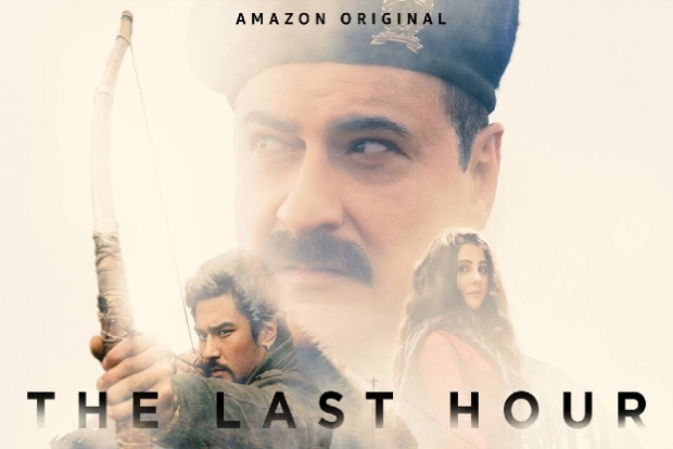 Amazon Prime Video drops trailer of supernatural crime drama 'The Last Hour'