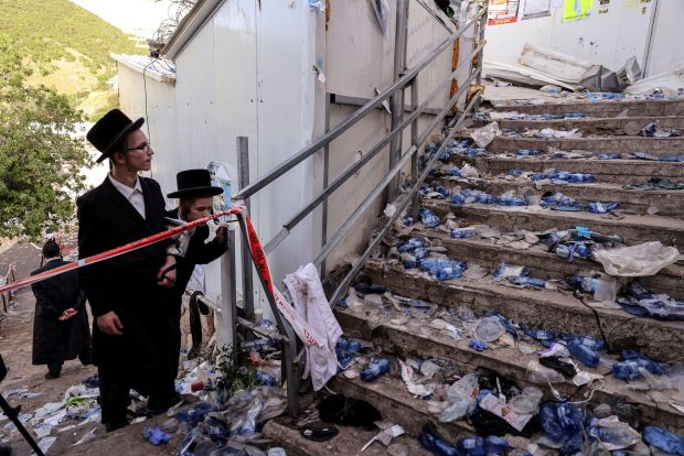 U.S. citizens were among those killed in Israeli festival disaster