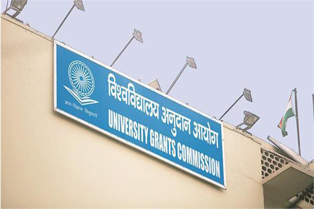 New academic session in varsities by Oct 1 admission to be completed by Sept 30: UGC