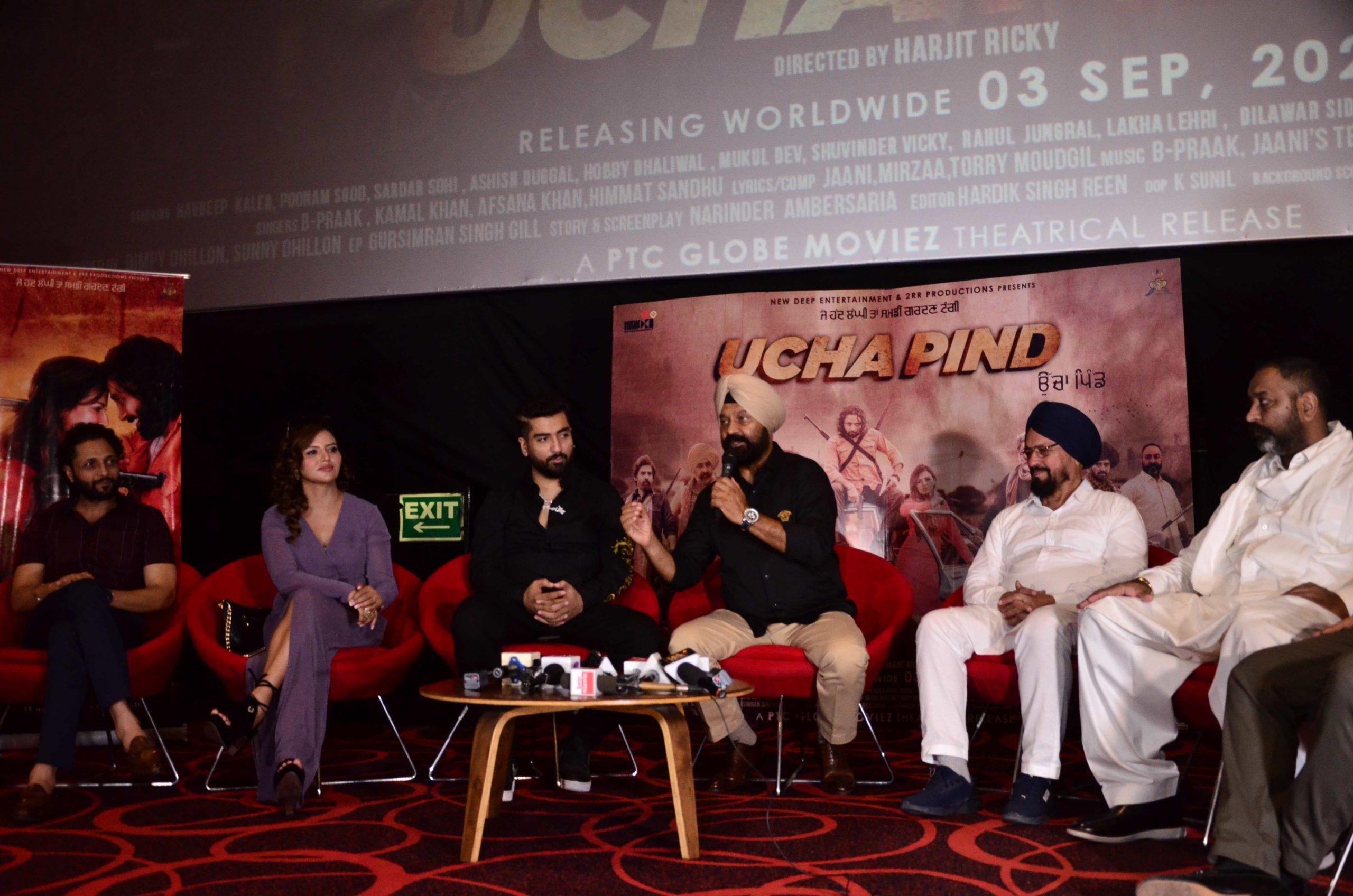 Trailer Launch Ucha Pind Chandigarh