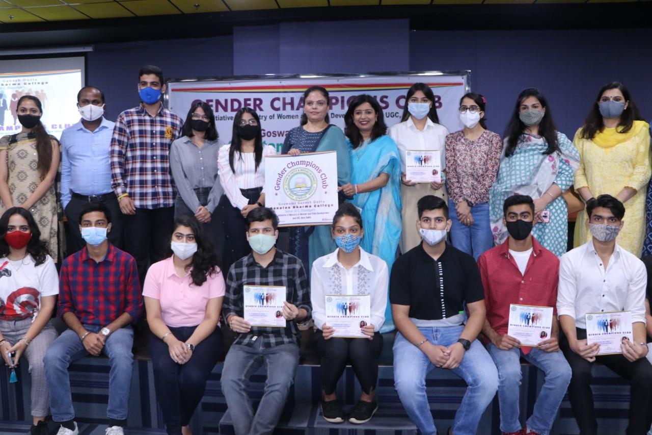 GGDSD College Inaugurates Gender Champions Club