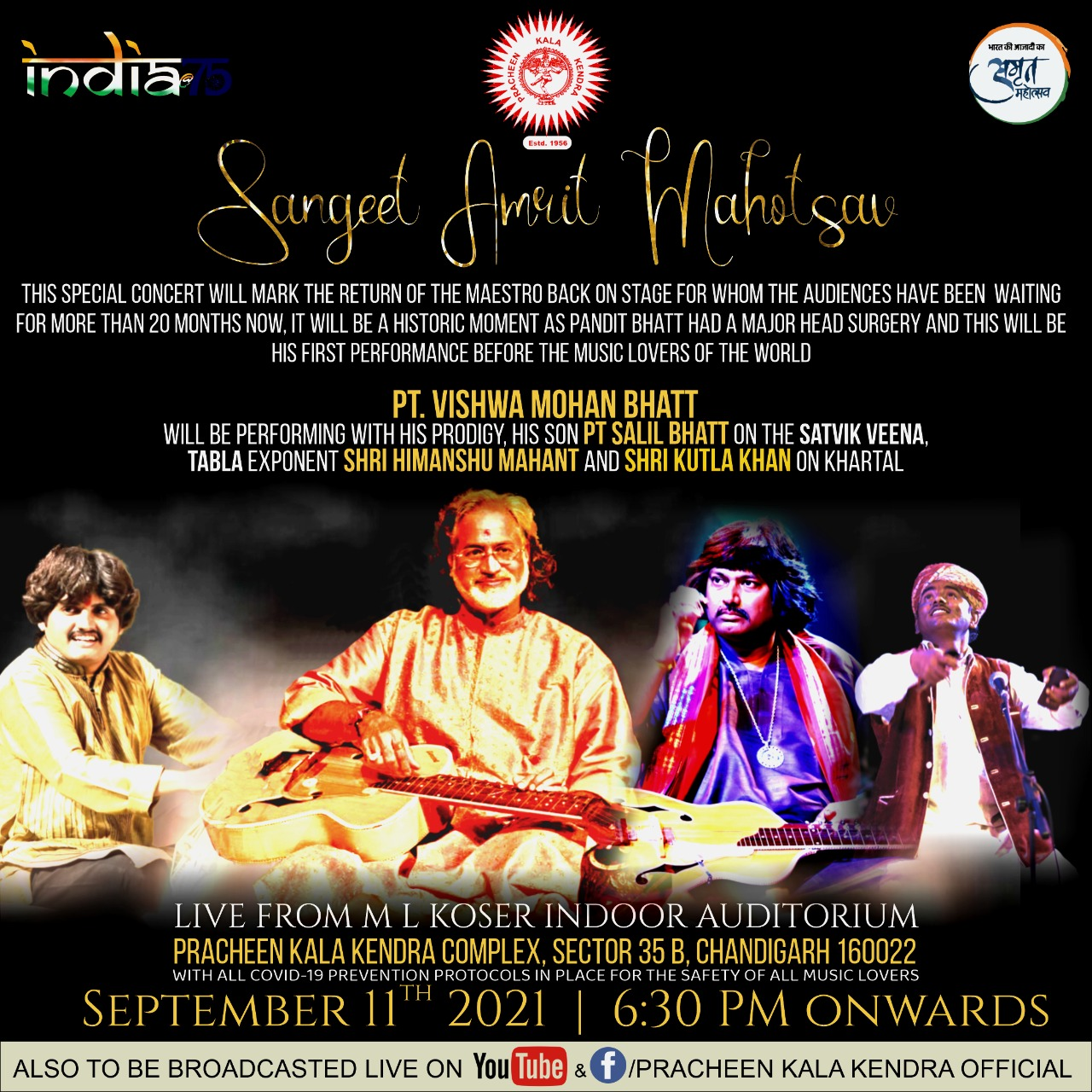 A special event featuring Padmabhushan Pt. Vishwamohan Bhatt on 11th September