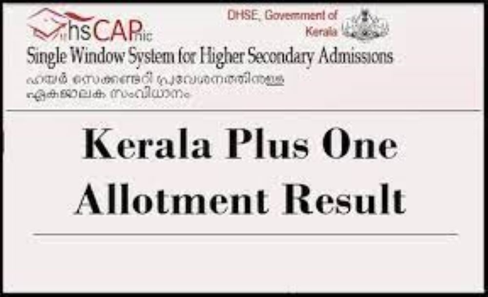 Kerala Plus One trial allotment 2021 is declared on the official website,hscap.kerala.gov.in.