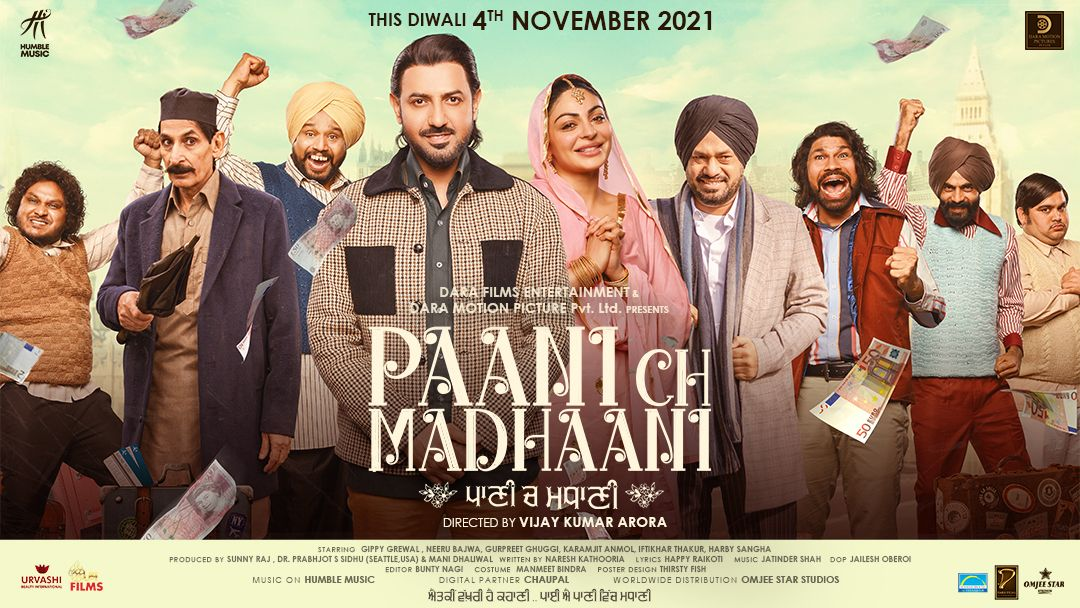 Finally! The first look poster of Gippy Grewal&Neeru Bajwa's film'Paani Ch Madhaani' released